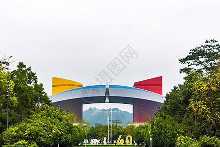深圳市市民中心 图片