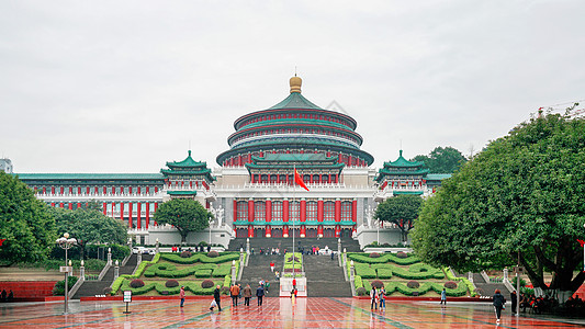重庆市人民大礼堂图片