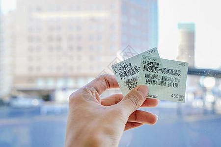 日本北海道车票图片