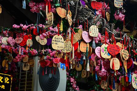 重庆祈福树图片