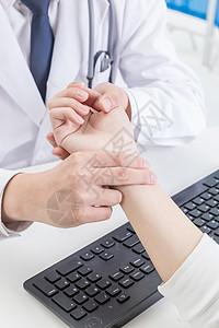医生为患者把脉图片