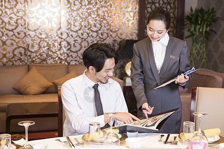 酒店餐饮服务点菜图片