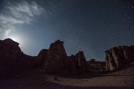 新疆雅丹夜景星空月光图片