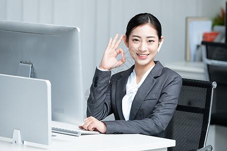 商务女性白领图片