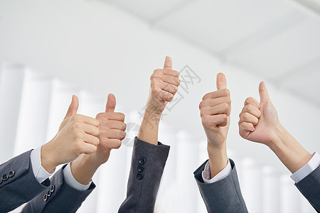 商务团队举大拇指 图片