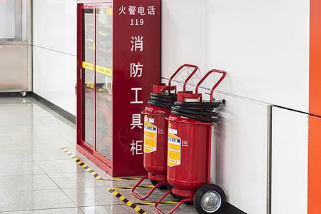 消防工具 图片