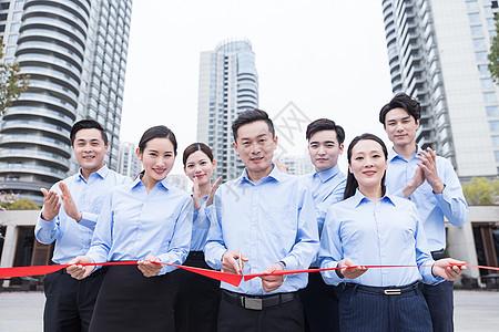 企业团队剪彩仪式图片