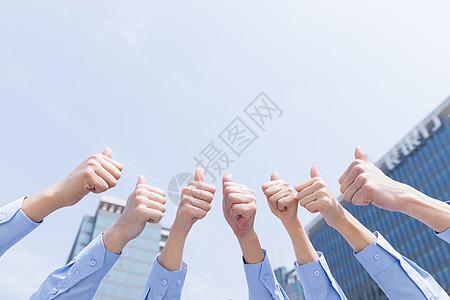 企业团队举大拇指特写图片