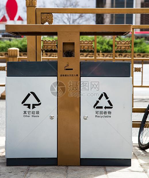 分类垃圾桶图片