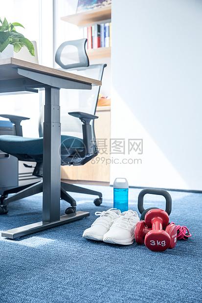 办公室运动器材图片