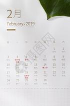 你好二月图片