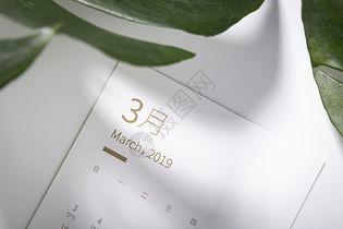你好三月图片