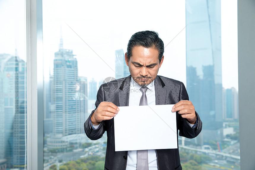 商务男性离职伤心图片