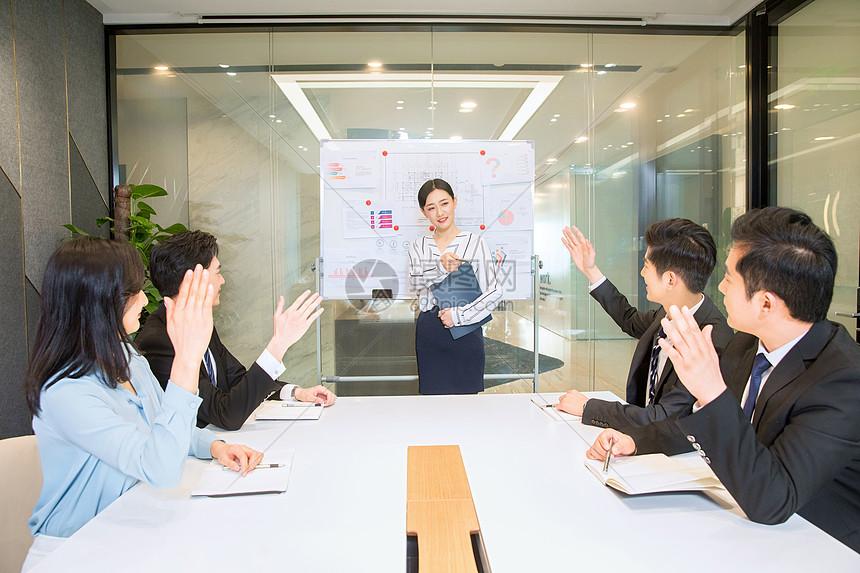 职场精英商务会议图片