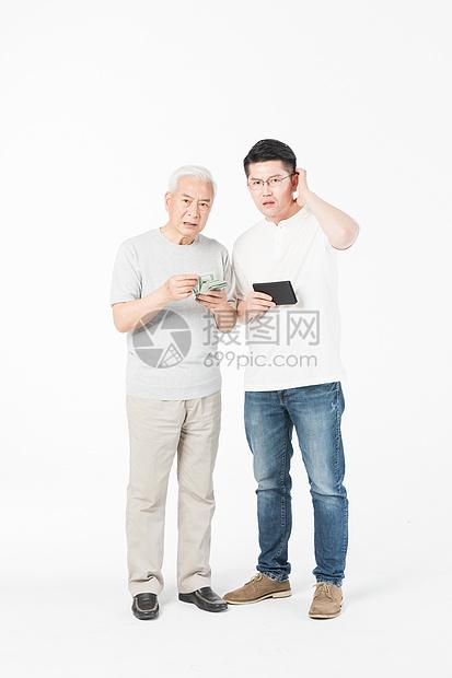 老年父子缺钱图片