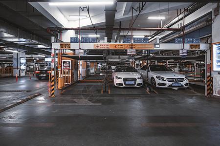 地下停车库图片
