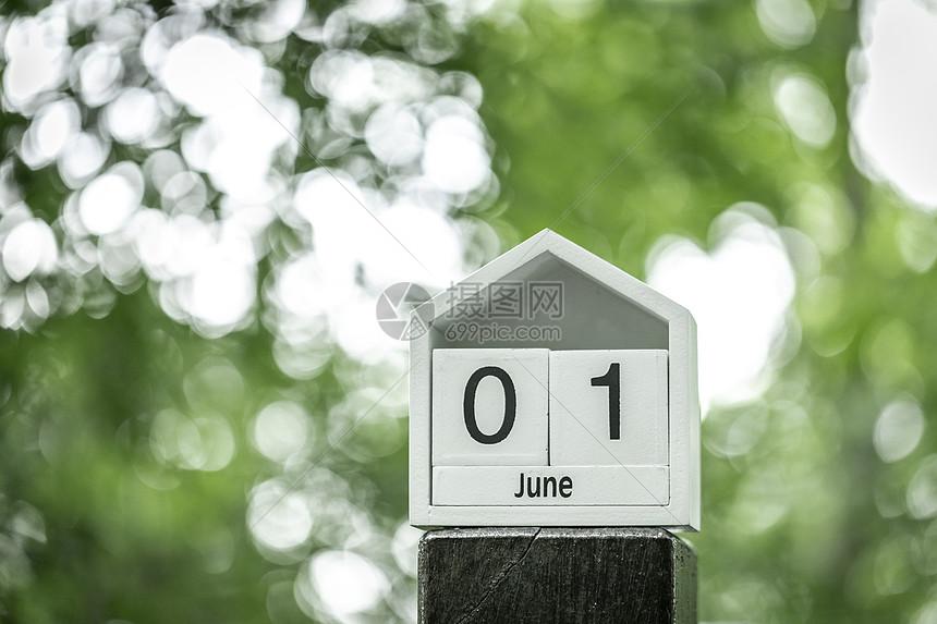 你好六月图片