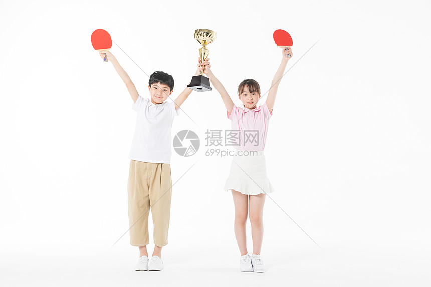 儿童乒乓球比赛获奖图片