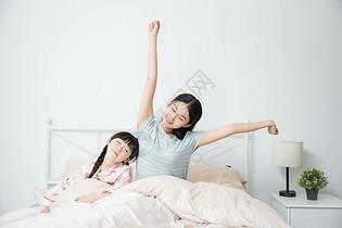 母女起床图片