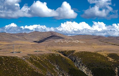 四川高尔寺山脉图片