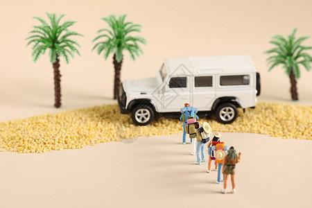 创意微距旅行小人图片