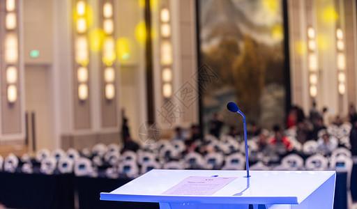 会议演讲台图片