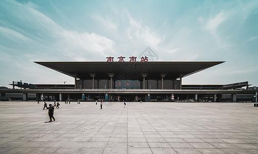 南京南站图片