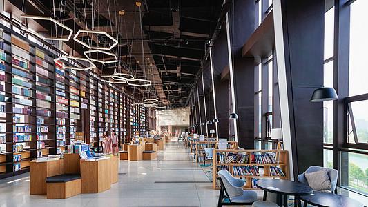 潮流图书馆图片