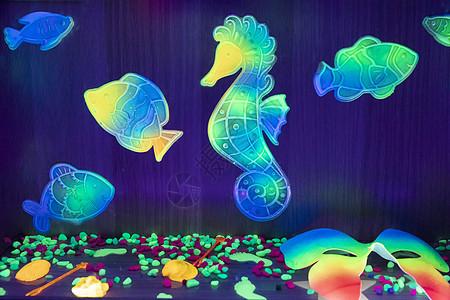 海马荧光画图片
