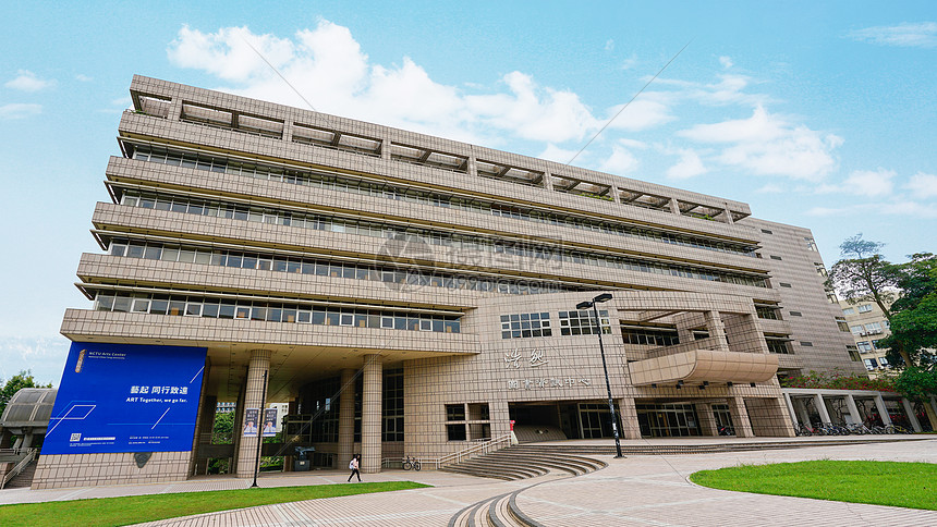 台湾交通大学图书馆图片
