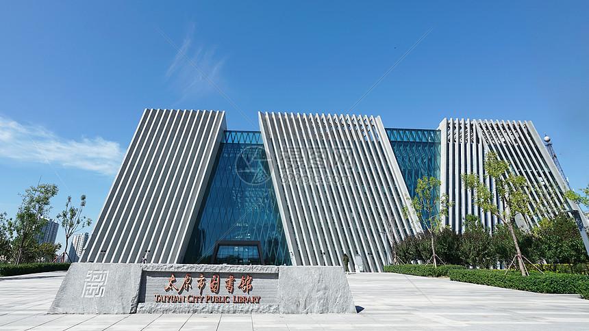 太原市图书馆图片