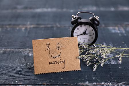 早安morning图片