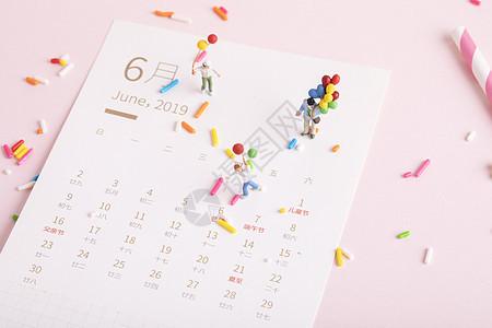 创意小人日历六月图片