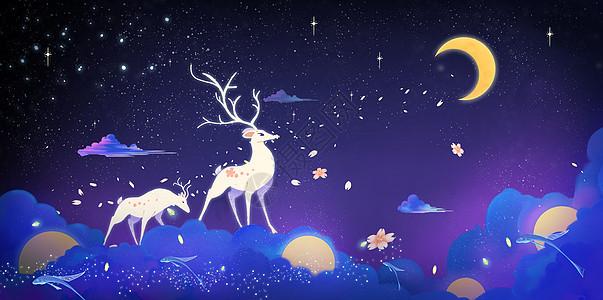 夜空小鹿图片