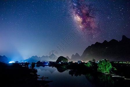 桂林银河星空图片