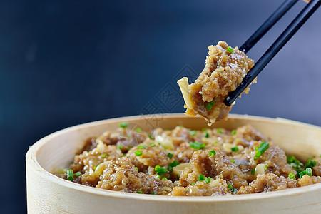 广式芋艿蒸排骨 图片