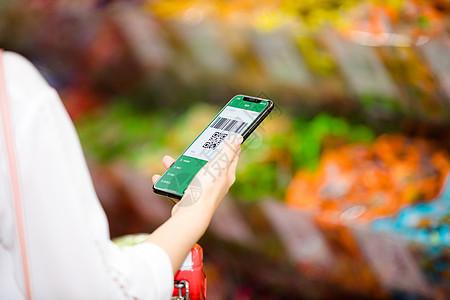 购物手机二维码图片