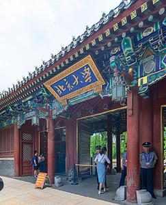 北京大学校门图片
