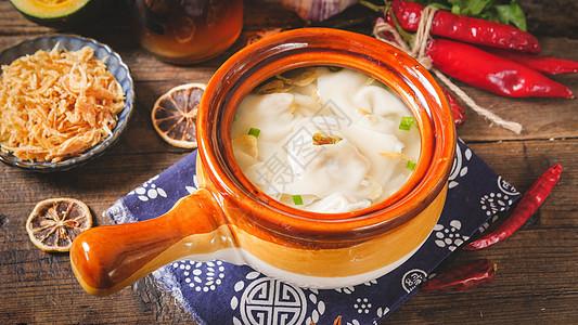 瓦罐三鲜馄饨图片