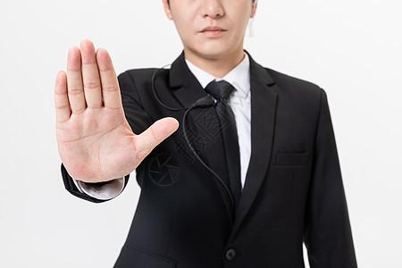 保镖禁止手势图片