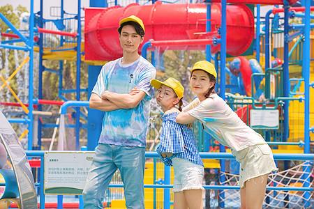 家庭游乐场出游图片