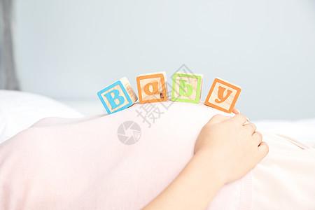 孕妇肚子字母图片