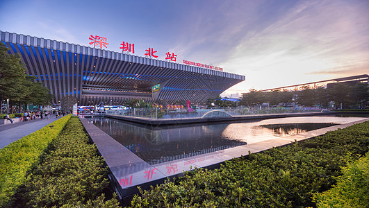 深圳北站风光图片