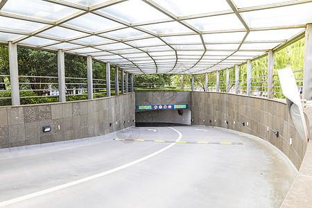 地下车库入口坡道图片