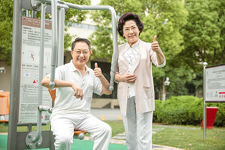老年人户外运动锻炼图片