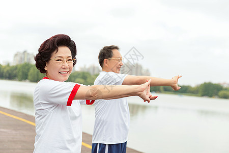 老年人运动锻炼 图片