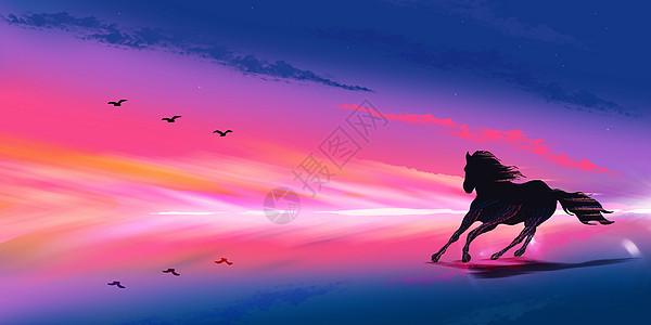 治愈插画之火烧云海下一匹奔跑的马图片