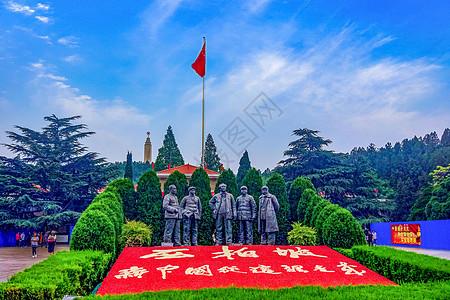 红色圣地红色教育图片