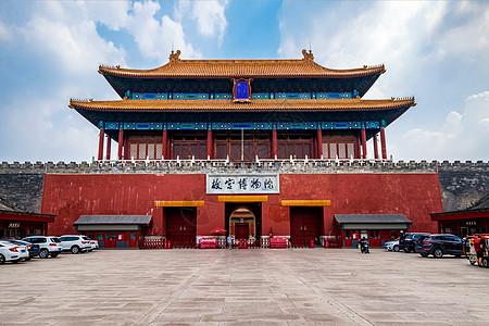 北京故宫博物院picture