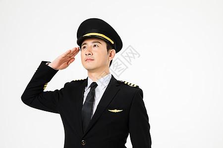 飞行员机长敬礼形象图片